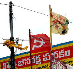 The hammer and sickle in Andhra Pradesh - photo used under CC license from Shreyans Bhansali
